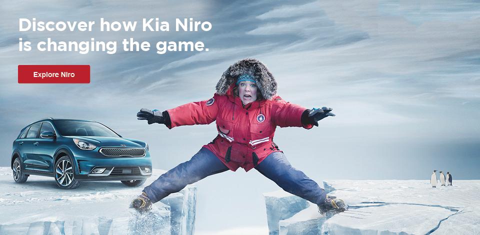 Niro Game Day 2017