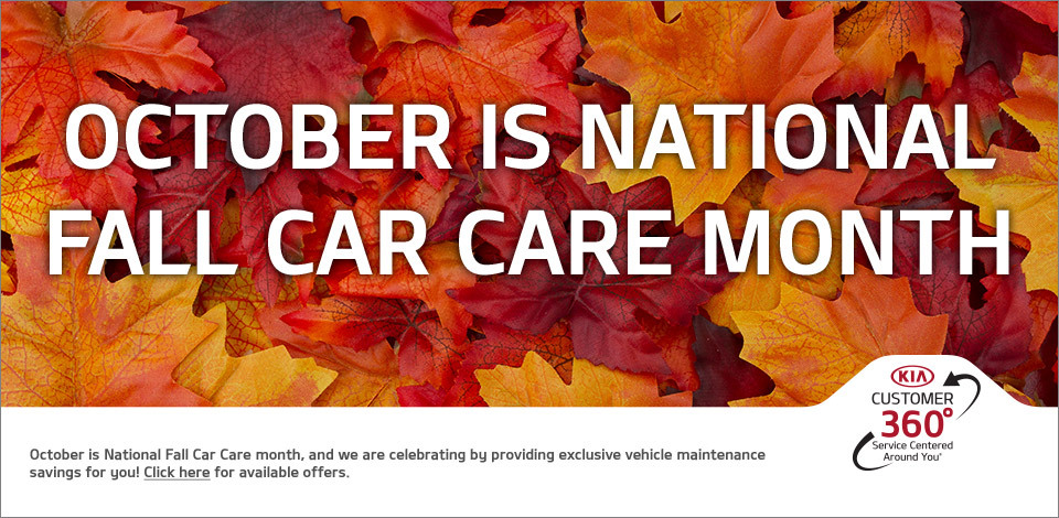 2017 KIA October Car Care