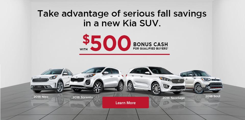 2018 KMF Bonus Cash
