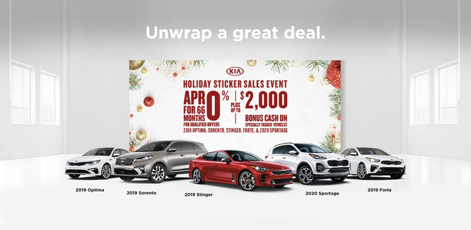 2019 Kia Holiday Sales Event